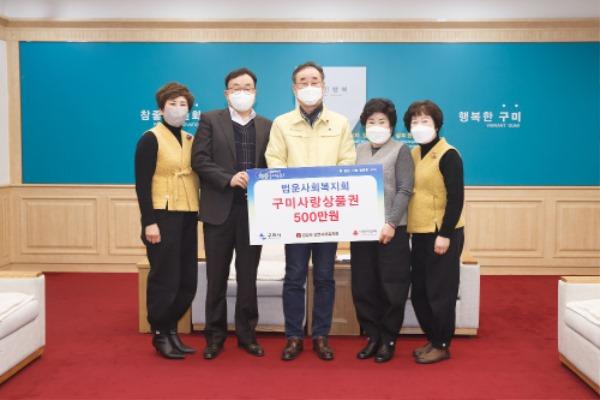"""[복지정책과] 법성사 법운사회복지회, """"설맞이 따뜻한 사랑나눔""""1.jpg"""