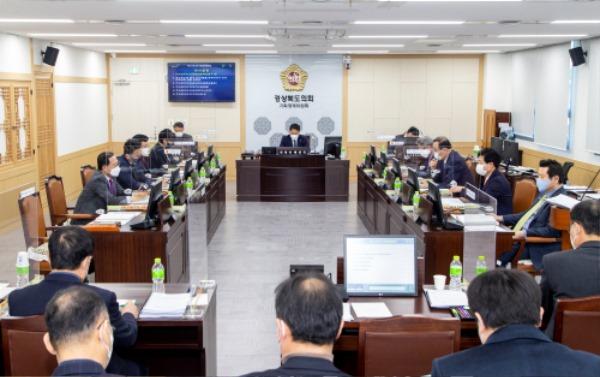 2021.01.28_제321회_임시회_기획경제위원회(보도자료).jpg