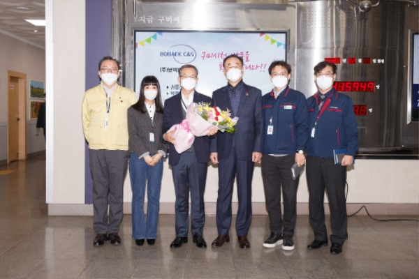 [기업지원과]2020년 2월 이달의기업 (주)보백씨엔에스)4.jpg