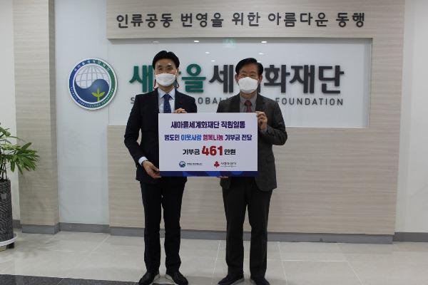 장동희 대표이사와 정동의 사무처장-1.jpg