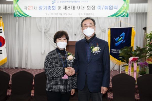 [기업지원과](사)경북여성기업인협의회 구미지회 신임 회장 취임3.jpg
