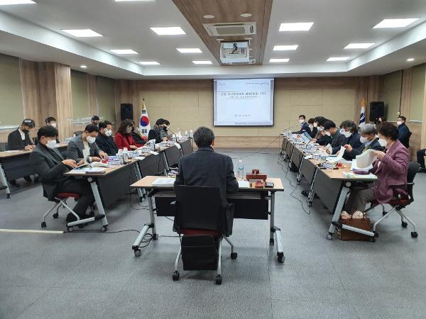(3-1)도시계획위원회_사진.jpg