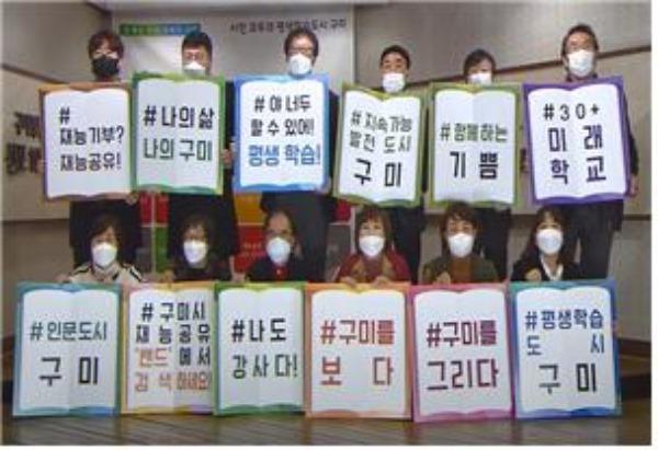 2021년 인문평생학습추진성과공유회.jpg