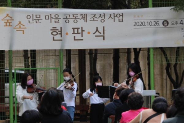 인문마을공동체 마을동아리 공연.jpg