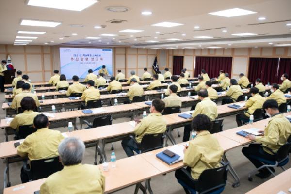 [기획예산과]2021년 상반기 신속집행 보고회 개최(사진추가)2.jpg
