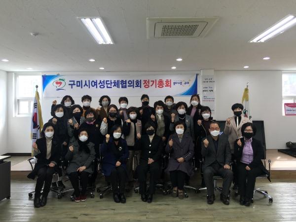[복지정책과]2021 여성단체협의회 정기총회 개최3.jpg