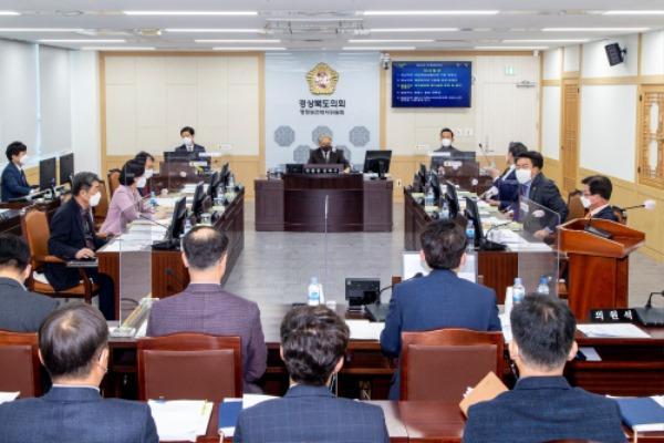 2021.03.09_제322회_임시회_행정보건복지위원회_(보도자료).jpg