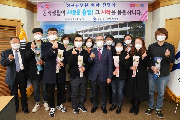 (9-1)신규공무원_축하간담회.JPG