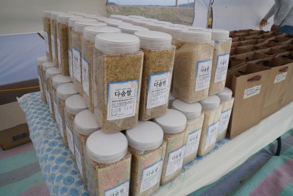 (9-2)다솜쌀(2).JPG