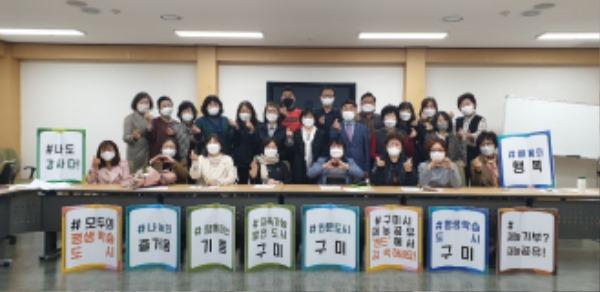 [교육지원과]2021년 마을평생교육지도자협의회 첫 정기회의 개최2.jpg