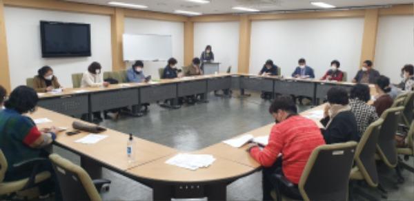 [교육지원과]2021년 마을평생교육지도자협의회 첫 정기회의 개최3.jpg