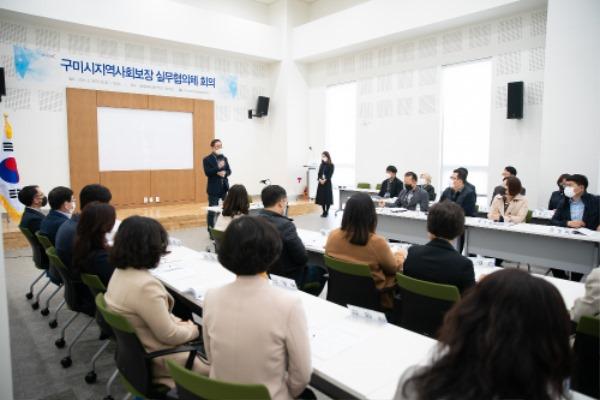 [복지정책과]구미시지역사회보장 실무협의체 회의 개최3.jpg