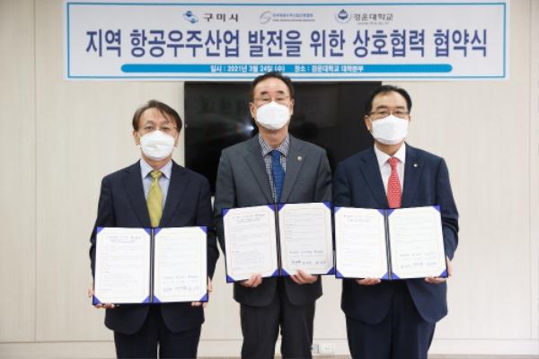 2기념촬영(시장님 좌-정경환 부회장 우-한성욱 총장).jpg