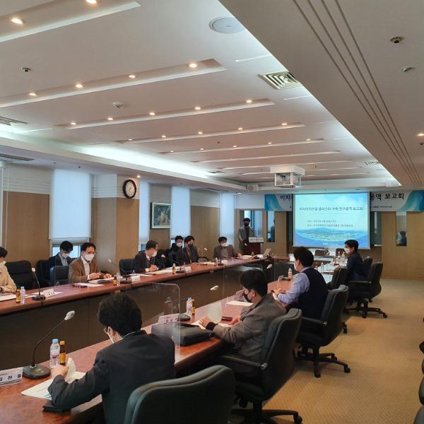 [신산업정책과]이차전지산업 클러스터 구축 연구용역 보고회 개최2.jpg