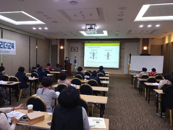 (3-2)생활개선회_경북도_연합회_교육.jpg