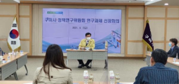 [미래전략담당관]정책연구위원회 연구과제 선정회의 개최2.JPG