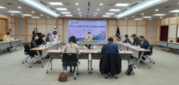 [미래전략담당관]정책연구위원회 연구과제 선정회의 개최3.JPG