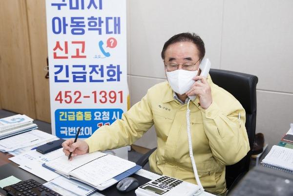 [아동보육과]구미시 아동학대 긴급신고 전화 설치 운영2.jpg