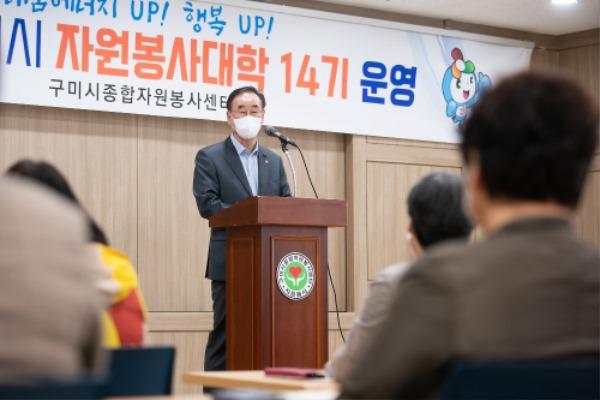 자원봉사대학 입교식3(시장님 특강).jpg