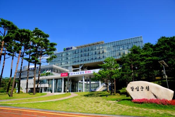 210408_달성군, 제3기 주민참여예산위원회 신규위원 공개모집.jpg