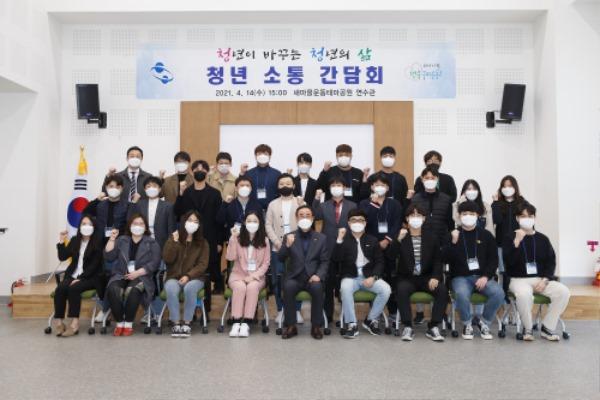[일자리경제과] 구미청년 상상나래+ 정책참여단 청년소통간담회 개최2.jpg