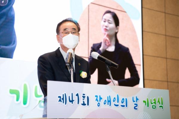 [노인장애인과]제41회 장애인의 날 기념식 개최3.jpg