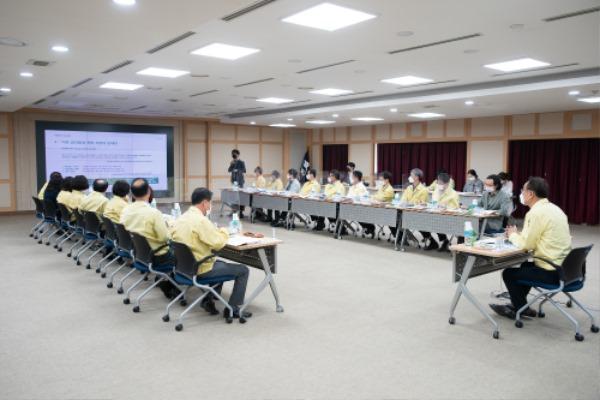 [도시재생과] 구미시 공간환경전략계획 수립 용역 중간보고회 개최2.jpg