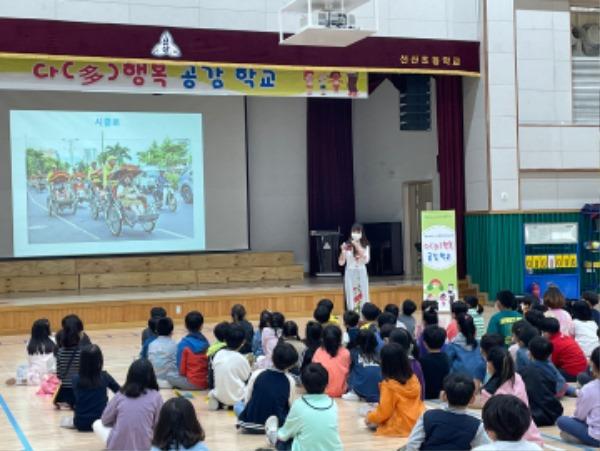 2021지역공동체_다행복공감학교.jpg