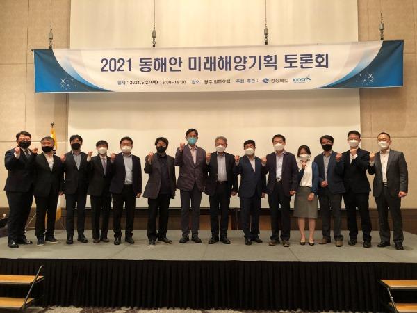 (7-1)미래해양기획_토론회.jpg