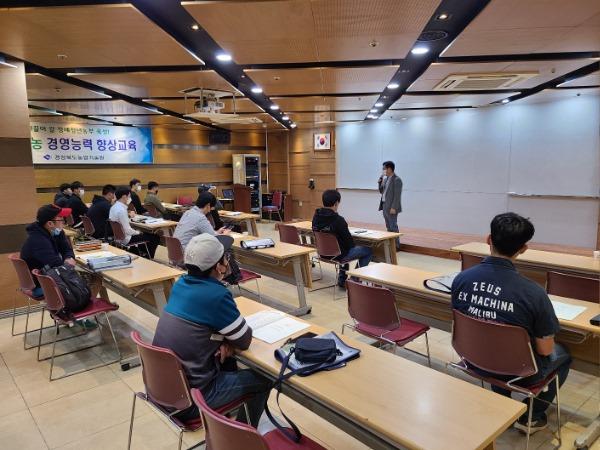 (11-1)청년창업농_역량강화교육(2).jpg