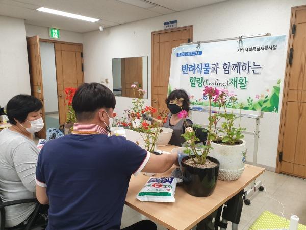 [건강증진과]반려식물과 함께하는 힐링재활 프로그램 실시4.jpg