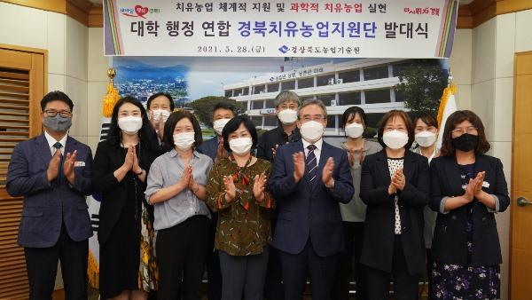 (9-1)치유농업지원단_발대식1.JPG