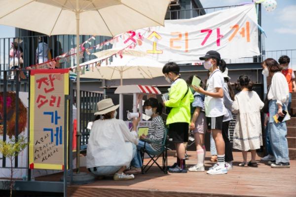 [교육지원과]어린이 문화한마당 개최)2.jpg