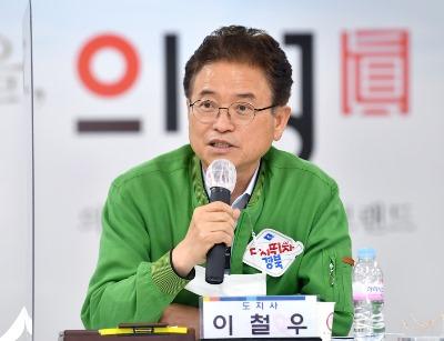 (2-1)_새바람행복버스_의성군_현장간담회.jpg