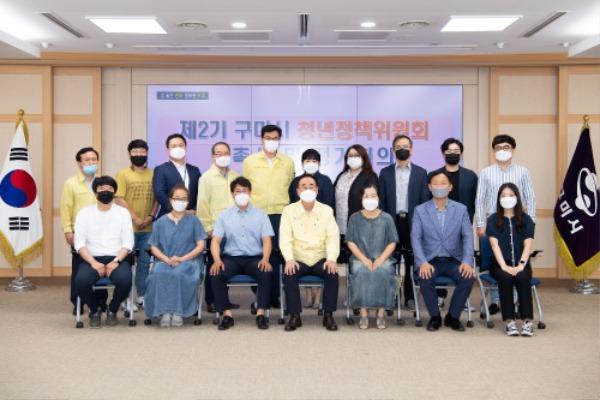 [일자리경제과] 제2기 구미시 청년정책위원회 위촉식1.jpg
