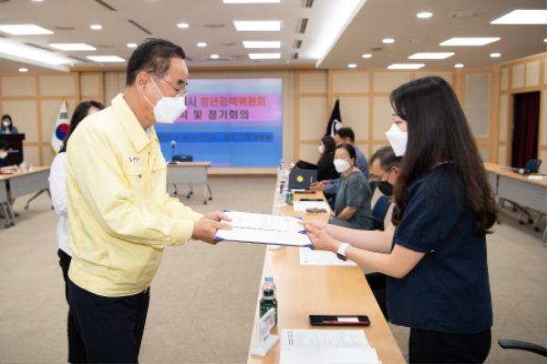 [일자리경제과] 제2기 구미시 청년정책위원회 위촉식2.jpg