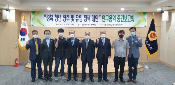 문화청년경제정책연구회 연구용역 중간보고회 사진.jpg