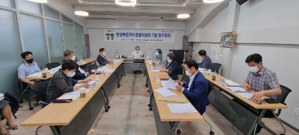 (8-1)경북자치경찰위원회.jpg
