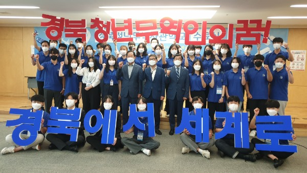 (4-1)청년무역사관학교.jpg