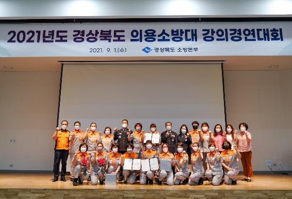 (7-1)강의경연대회사진6.jpg