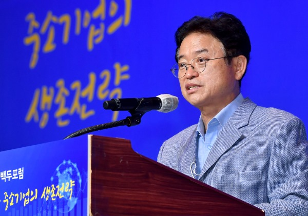 (1-3)중소기업중앙회_간담회(인사말).jpg